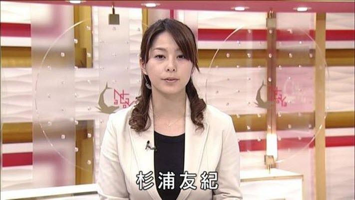 Bukkake japonés desnudo