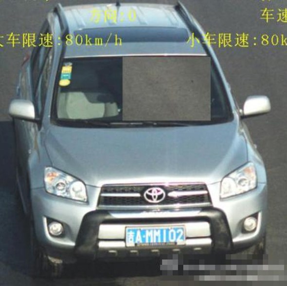A silver grey Toyota RAV4 in Changchun, China that was stolen with an infant baby in the back seat.
