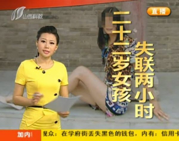 The rape and brutal murder of a young Chinese girl.
