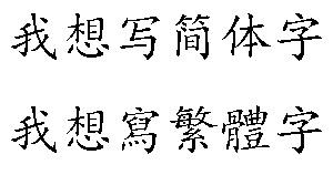 Return To Complex Characters Proposal, Netizen Reactions