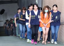 Mainland Girls Arrested In Taiwan Prostitution