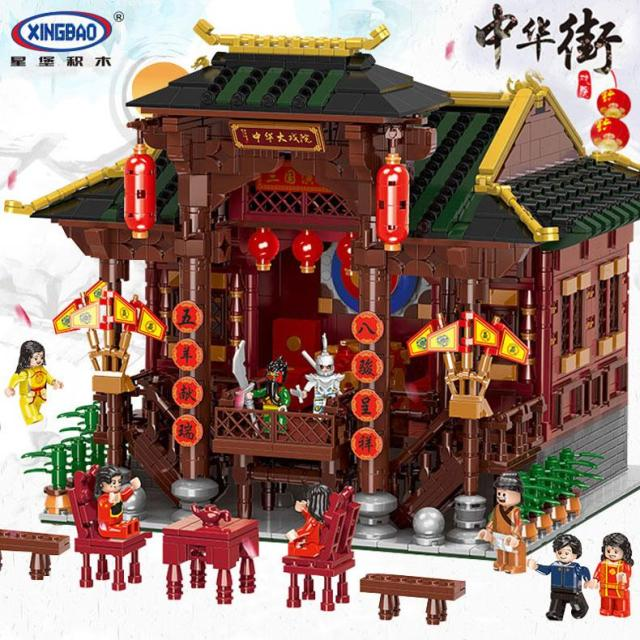 xingbao teatro cloni lego