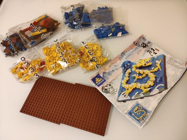 Il muro dei nove draghi - Cloni Lego cinesi