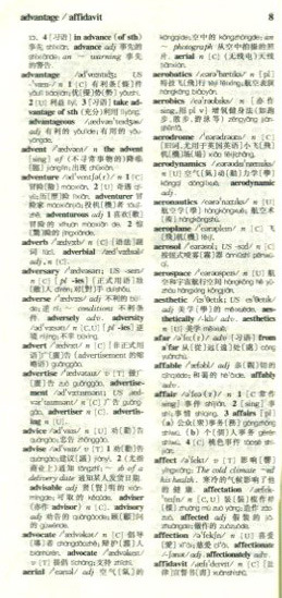 Concise English-Chinese Chinese-English Dictionary | Chinese Books | Learn Chinese | Dictionaries | ISBN 9787100059459 9787100082815