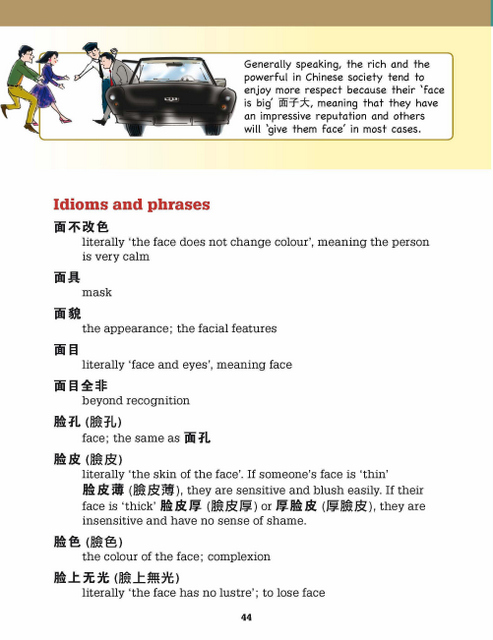 What You Should Know About Chinese Culture   Chinese Books ...