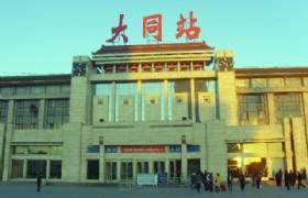 Beijing Datong Pingyao Xian 6 Days Tour china tour from Indonesia