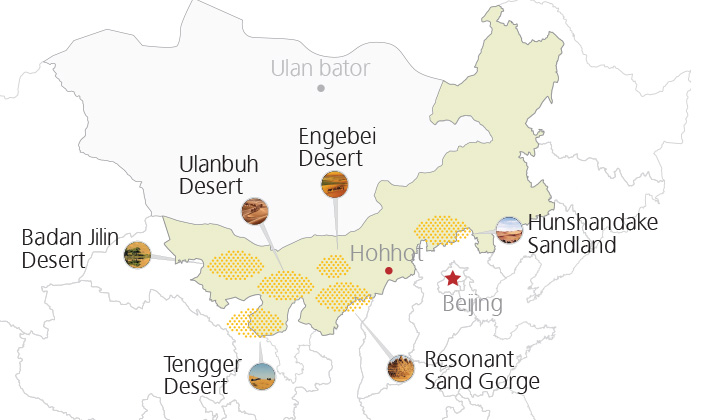 90 degree diagram 2003 bmw x5 radio wiring deserts in inner mongolia, the best top 6 map,tours package to