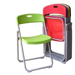 Wholesale Folding Chairs Papasan Chair Buy Discount Made In China From