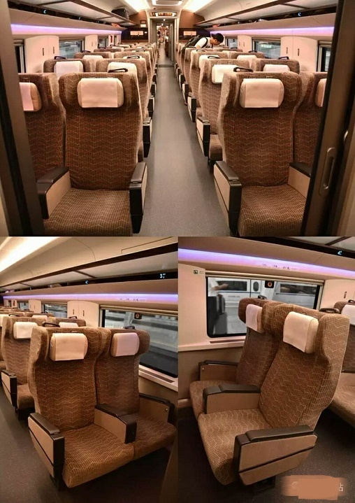 China Bullet Train First Class Seat Review