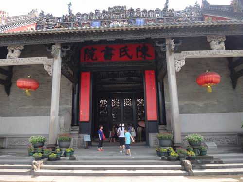 豪華な伝統工蕓に飾られた広州の陳氏書院,中國旅行ブログ--大陸だより