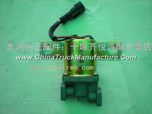dongfeng days kam exhaust brake solenoid valve assembly for sale cheap price china truck manufacturers com mobile site