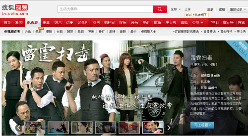 Top 10 Websites to Watch Chinese TV Series Online For Free | ChinaWhisper
