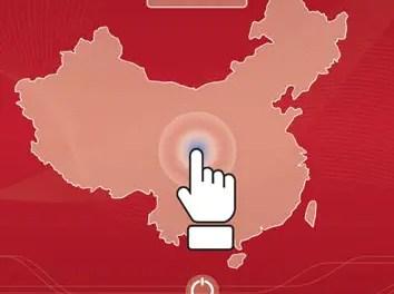 829 millions d'Internautes sont chinois