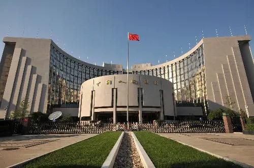 La Chine va renforcer la supervision de ses plateformes de paiement non bancaires