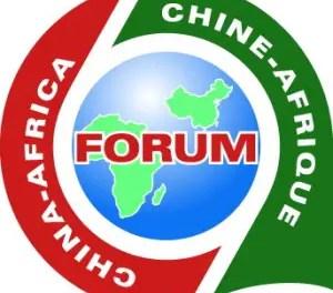 La Chine finance les institutions du Gabon et du Congo