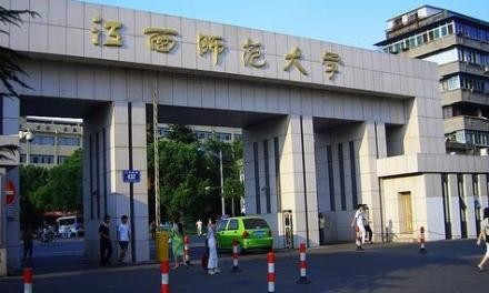 Les chinois vont étudier la société malgache