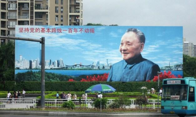 L'héritage de Deng Xiaoping au coeur de la lutte