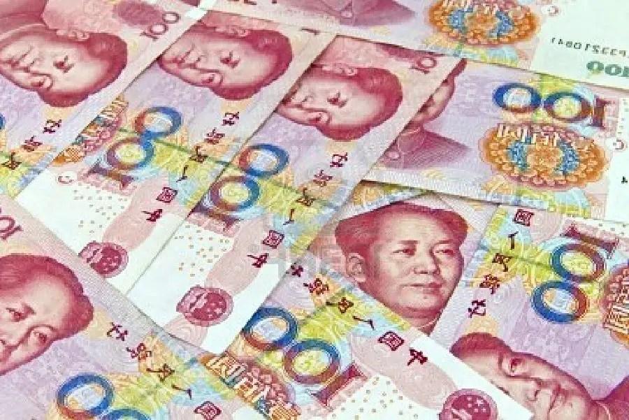 La flexibilité du yuan continuera en 2017
