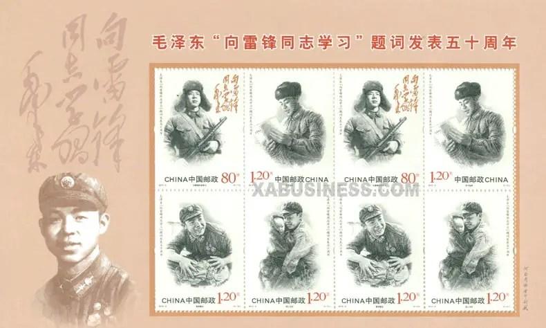 Lei Feng, garant des valeurs morales de la Chine