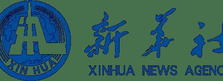Xinhua, «les yeux, les oreilles et la voix de la Chine populaire»