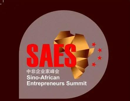 Premier rassemblement d'entrepreneurs chinois et africains