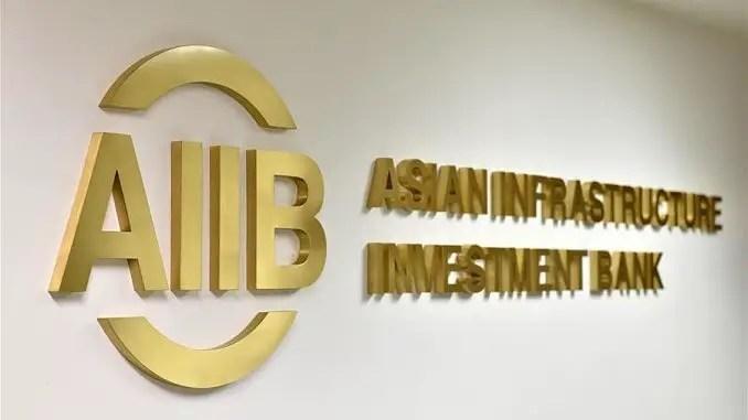Rapport 2019 de la Banque asiatique d'investissement dans les infrastructures