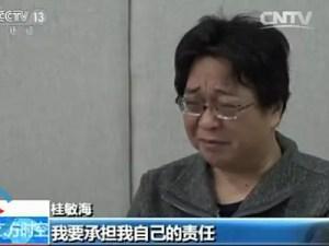 Confession sur CNTV de Gui Minhai, l'un des libraires disparus