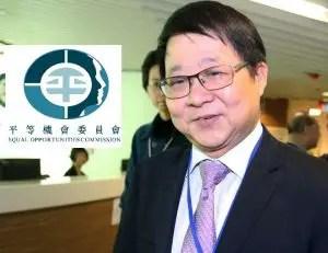 Alfred Chan, président d'EOC