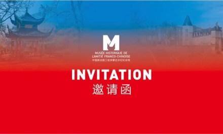 Inauguration du Musée de l'amitié franco-chinois