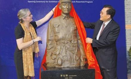 Ho Feng-Shan, honoré au Musée des réfugiés Juifs