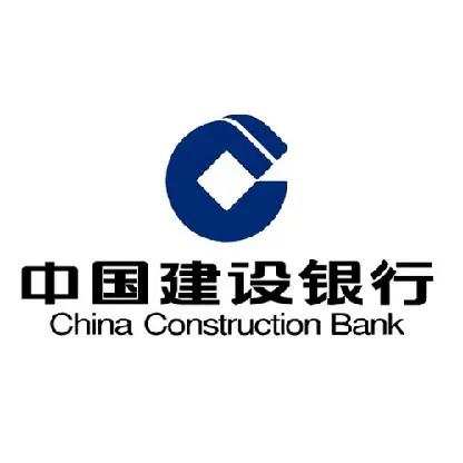 Bientôt un bureau de la China Construction Bank à Genève