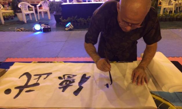 Recueil de fin d'année de Liu Yunsheng