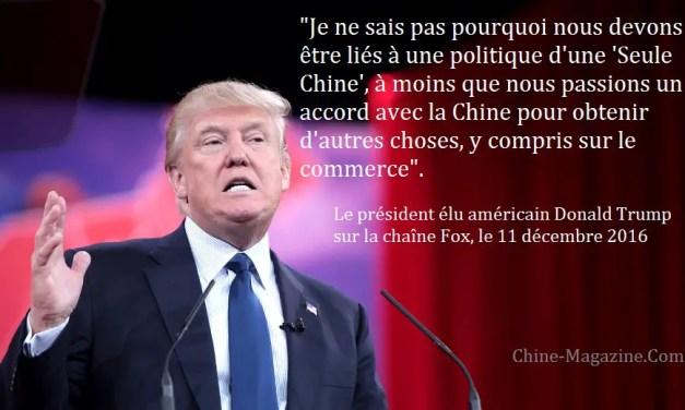La «coopération sino-américaine dans une situation difficile»