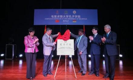 Le 1er Institut Confucius de l'Île Maurice s'est ouvert