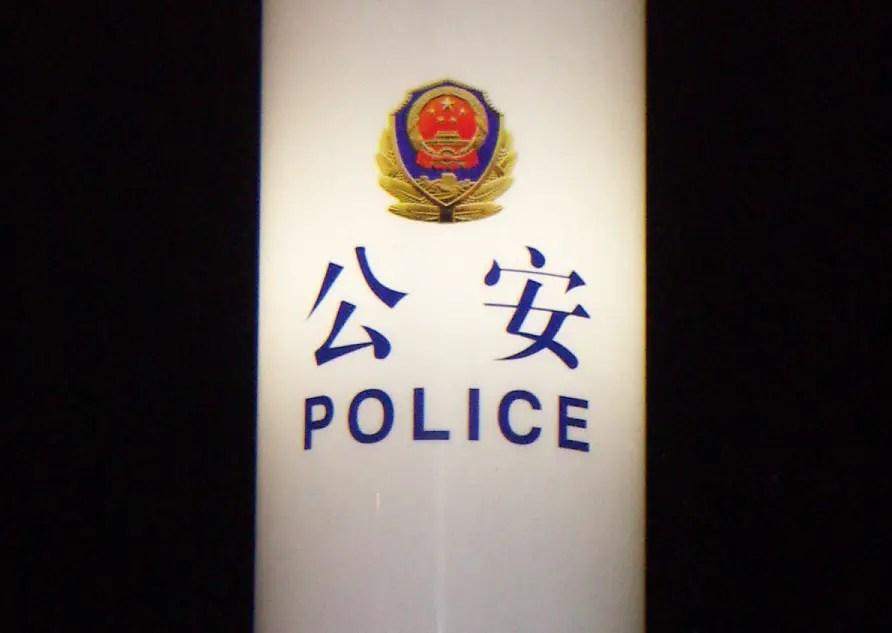 Trois chinois accusés de piratage aux Etats-Unis