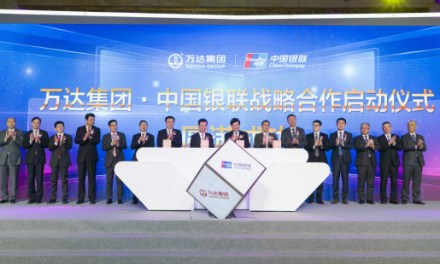 Fintech. Wanda s'associe à China UnionPay