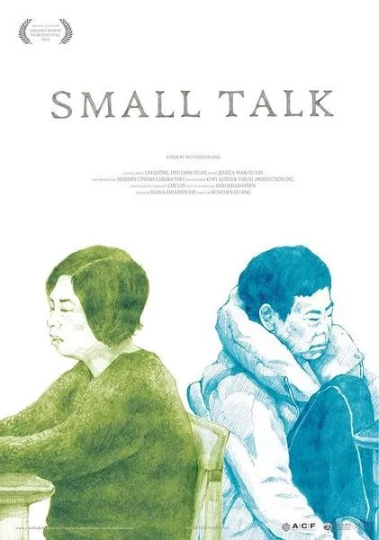 « Small Talk », histoire intime d'une relation mère-fille