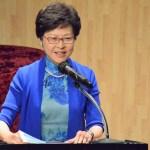 Carrie Lam veut rétablir l'»ordre» à Hong Kong