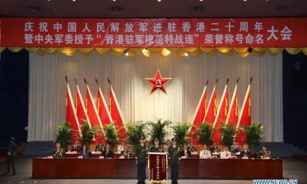 Xi Jinping arrive à Hong Kong