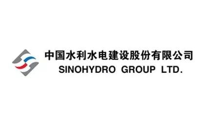 Sinohydro condamné par la BAD pour fraude