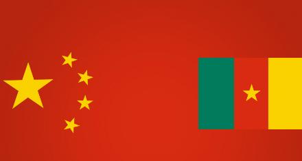 La Chine a investit 31,2 milliards d'euros au Cameroun