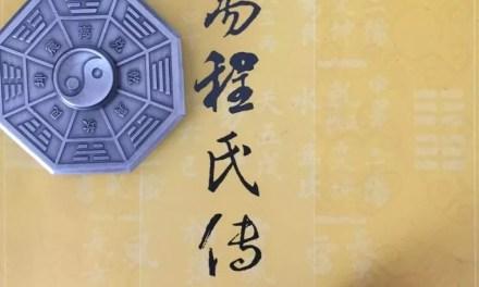 Sens de l'égalité ancestrale de la Chine à travers le Tao Te Ching
