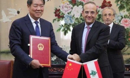 Accords signés entre la Chine et le Liban