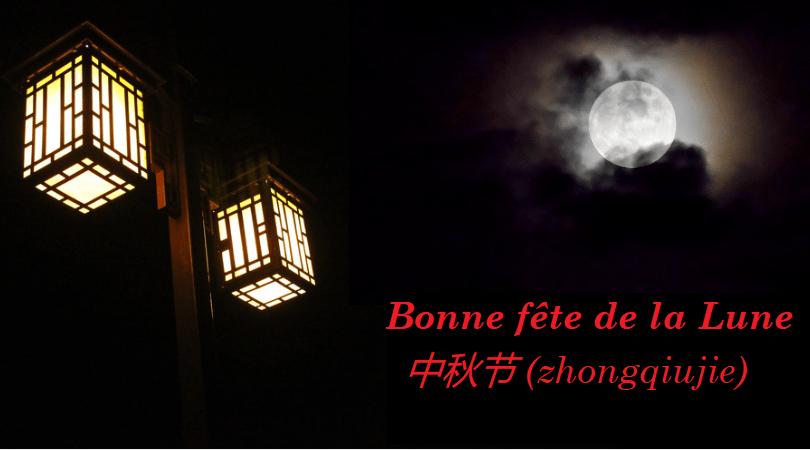 Fête de la mi-automne, une célébration à la Lune