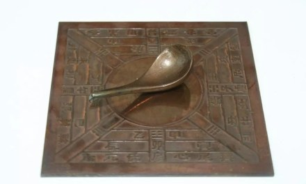 Quatre grandes inventions de la Chine ancienne : la boussole