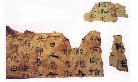 Quatre grandes inventions de la Chine ancienne : la fabrication du papier
