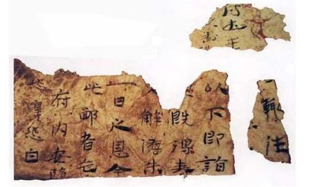 Quatre grandes inventions de la Chine ancienne : la fabrication du papier