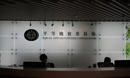 A Hong Kong, «la grande majorité des minorités sont laissées à l'écart»