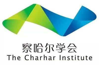 Routes de la soie : «la zone industrielle Jin Fei avance à grands pas»