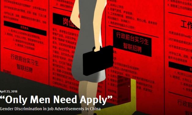 Les femmes discriminées dans les offres d'emploi